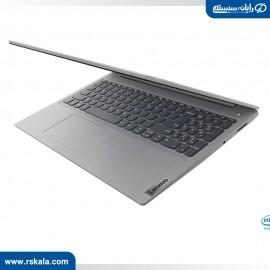 Lenovo Ideapad 3 2020