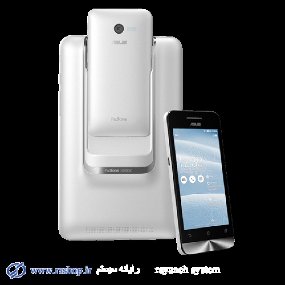 ASUS PadFone mini - 16GB
