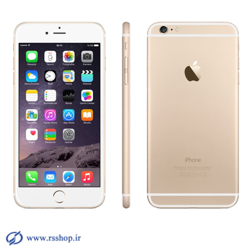 Apple iPhone 6S Plus Gold - 16GB