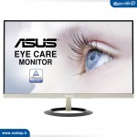 Asus Monitor VZ229H