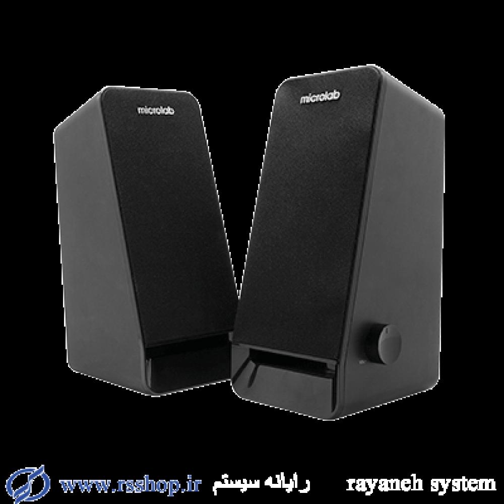 Microlab Speaker Novo