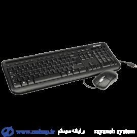 Microsoft Mouse & Keyboard Wired Desktop 400