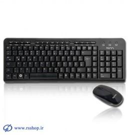TSCO keyboard TK 8145