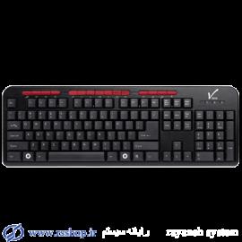 Viera Keyboard VI-8117