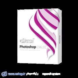 آموزش Photoshop CS6