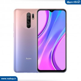 Xiaomi Redmi 9 32GB 2020