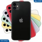 Apple iPhone 11 - 128GB CH