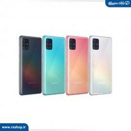 Samsung Galaxy A51 SM-A515F/DSN