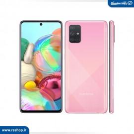 Samsung Galaxy A71 SM-A715F/DS