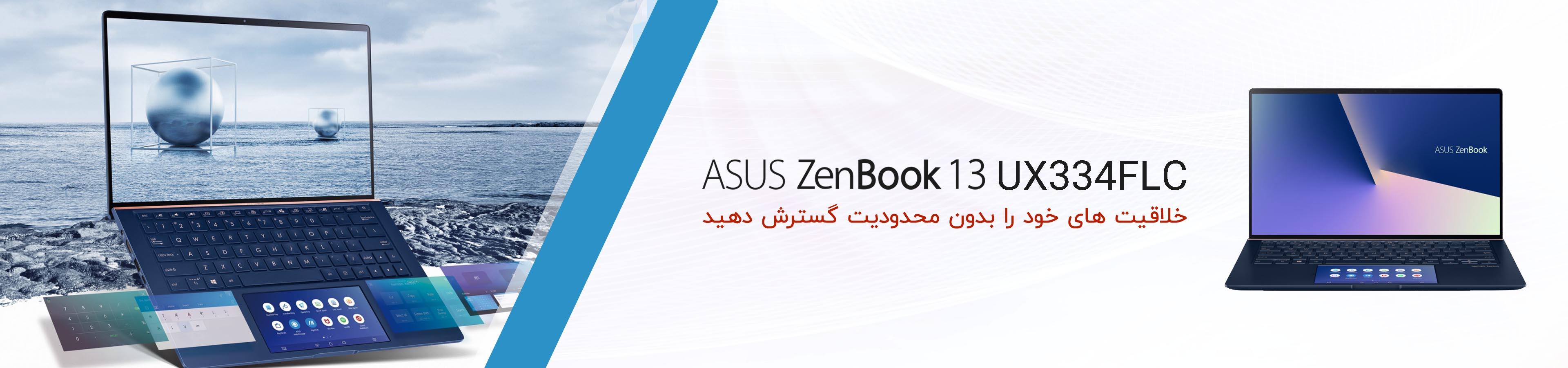 ASUS-ZenBook-UX334FLC