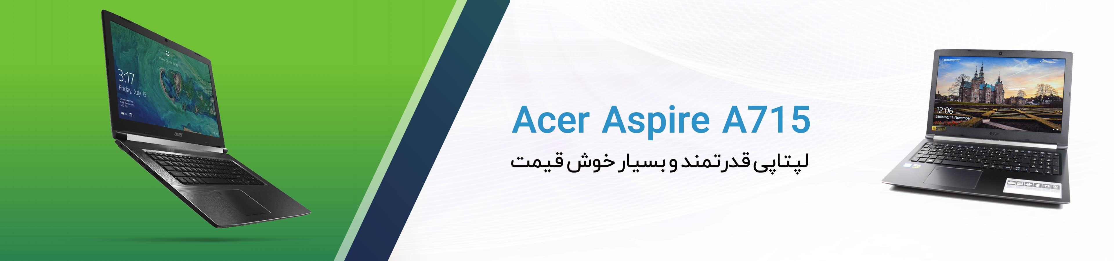 Acer A715