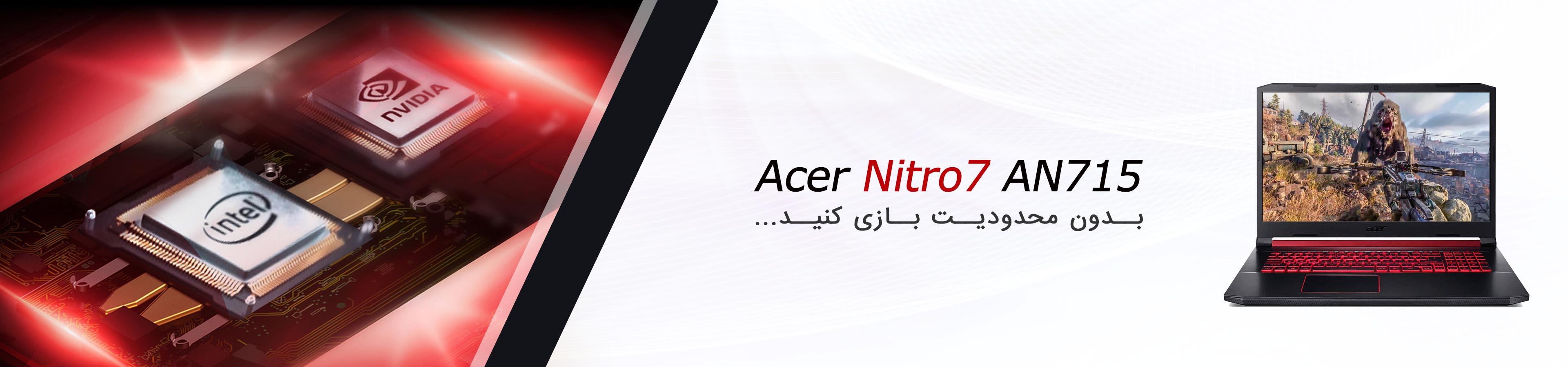 an715 nitro 7