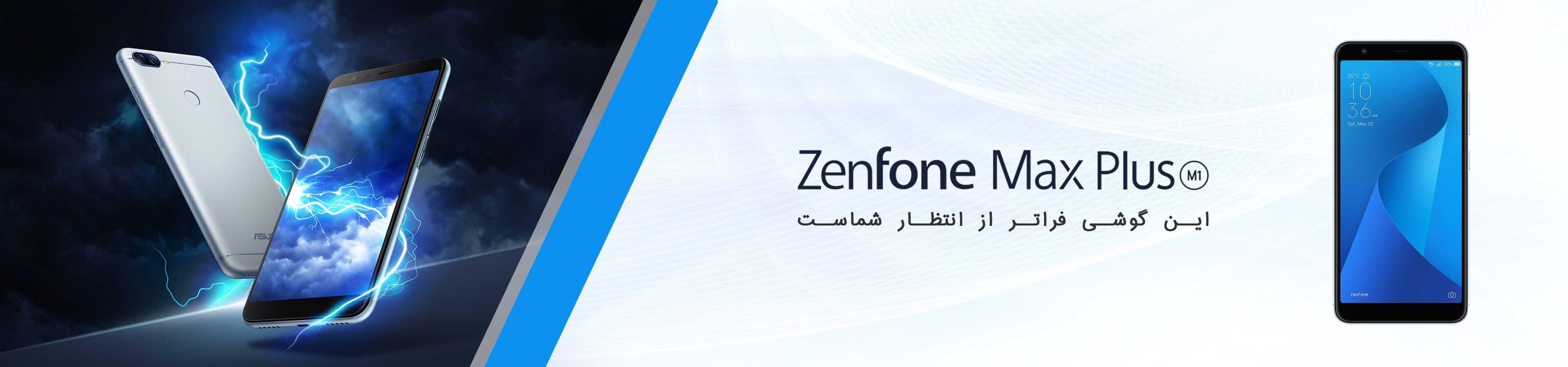 Zenfone-Max-Plus