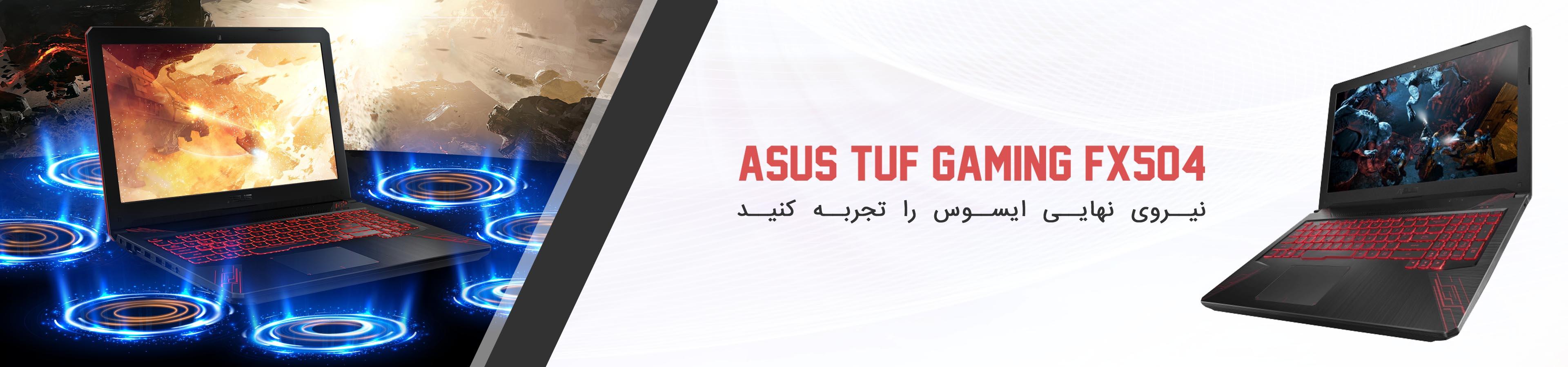 ASUS FX504GD