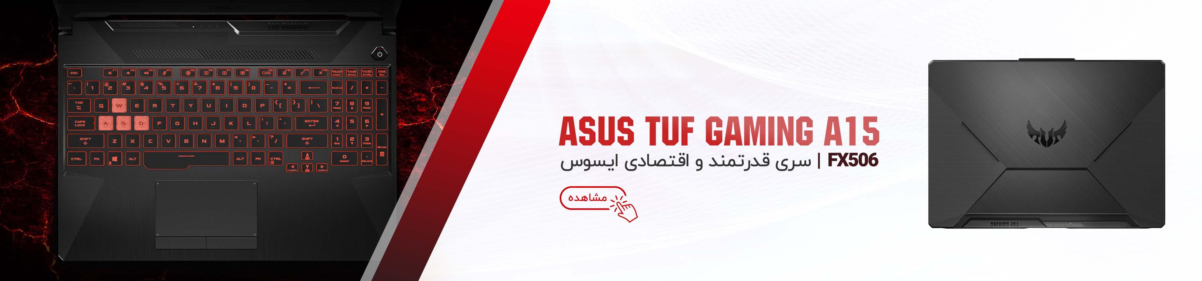 Asus TUF FX506