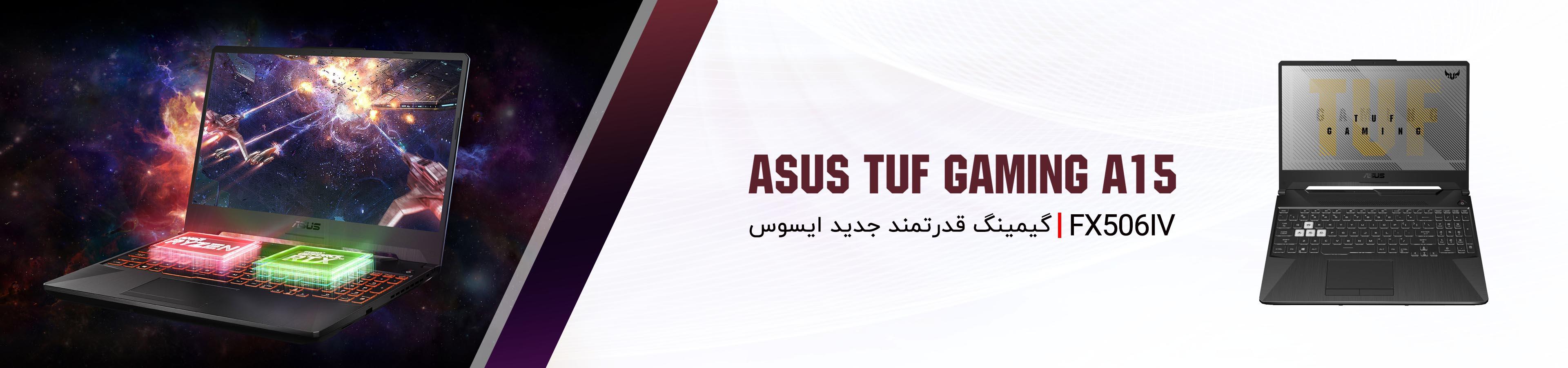 Asus-TUF-FX506IV