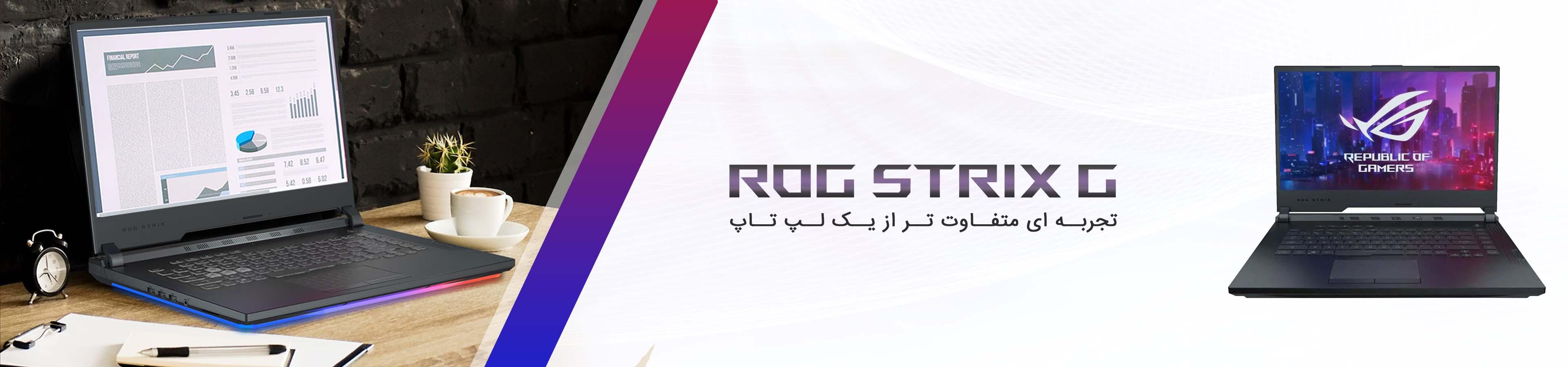 Asus-ROG-G531GT