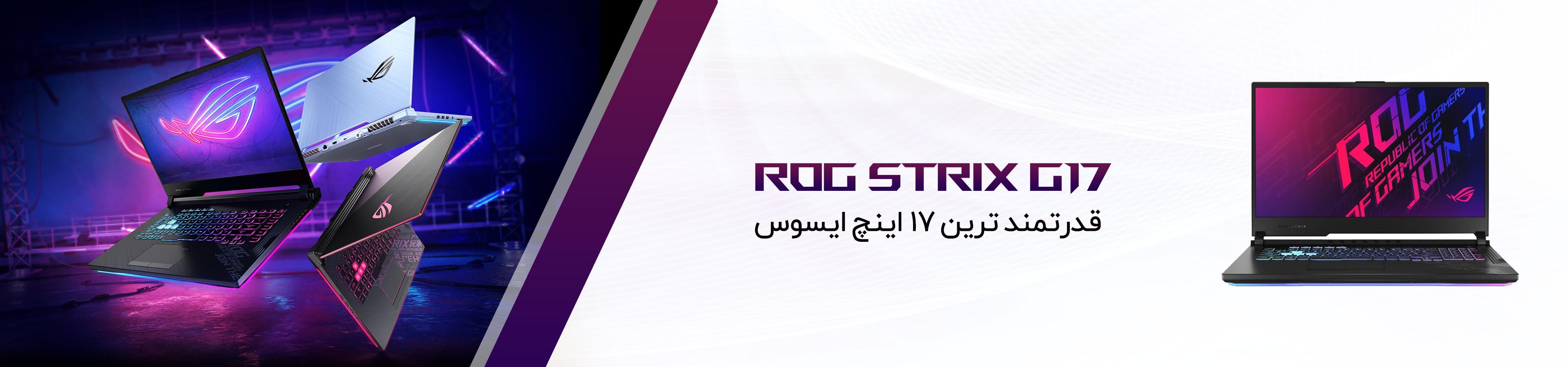 ASUS ROG G712