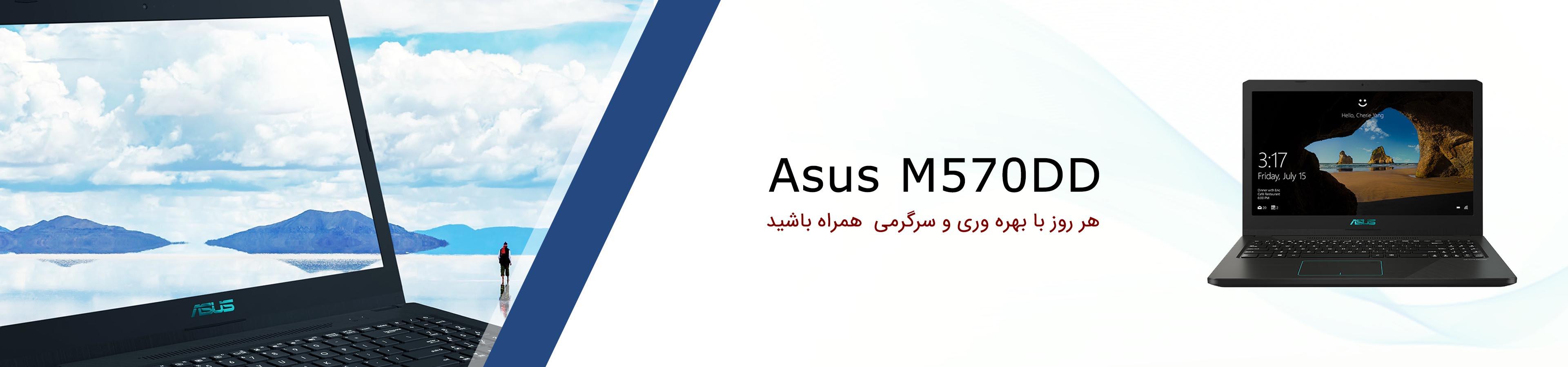Asus M570