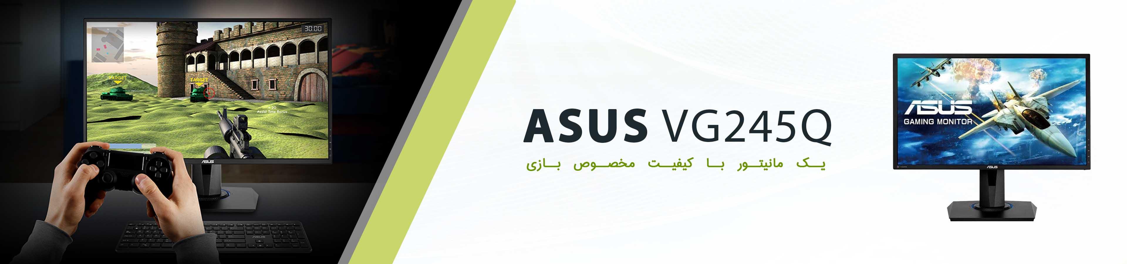 Asus Monitor VG245Q
