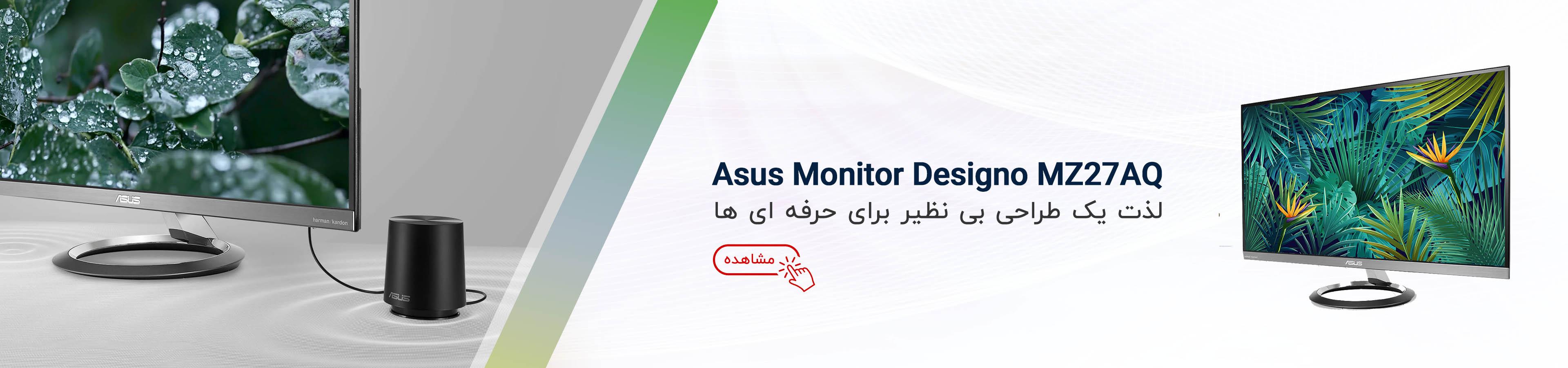 Asus-Monitor-Designo-MZ27AQ