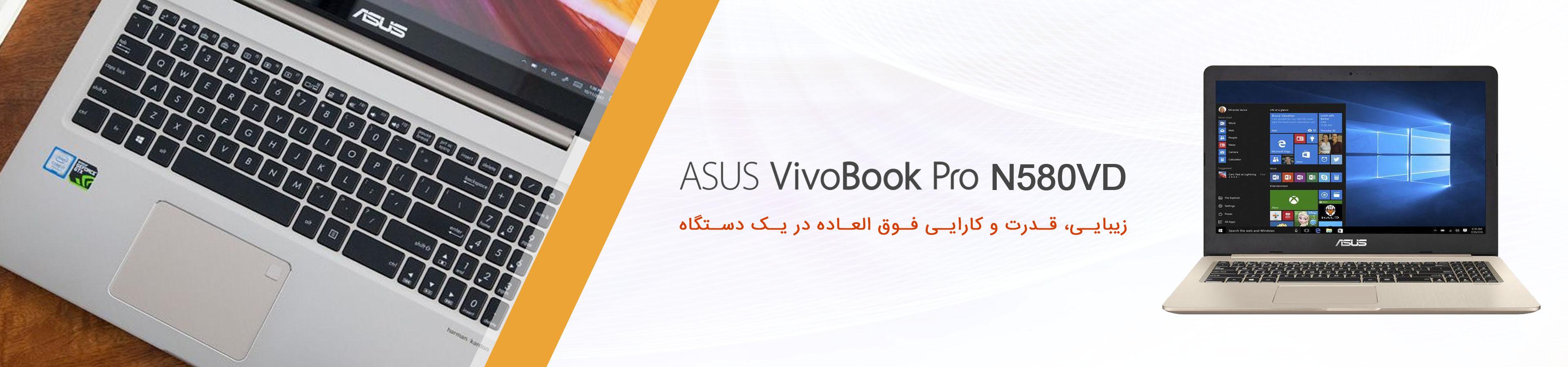 Asus N580 VD