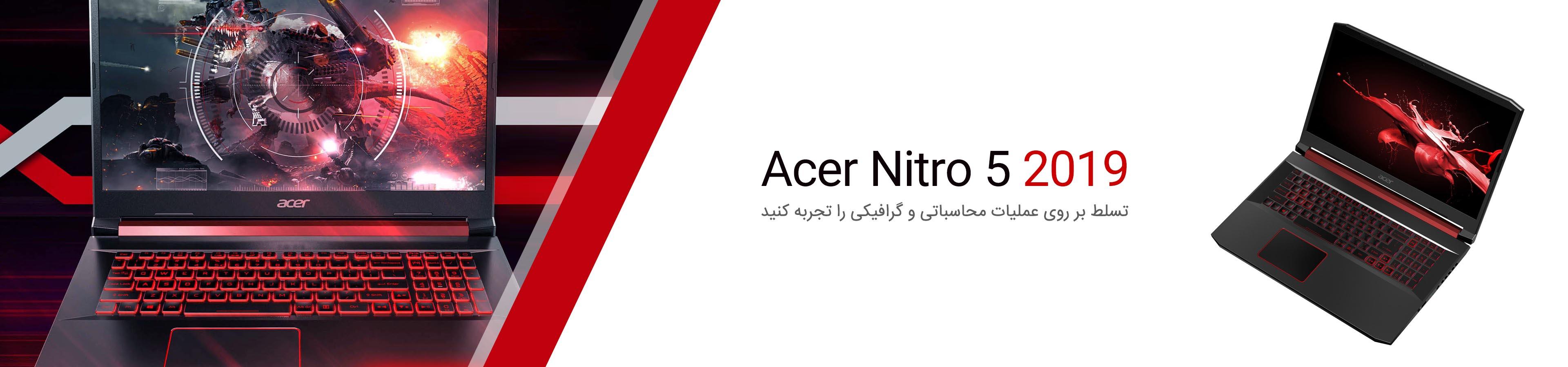 Acer-Nitro5