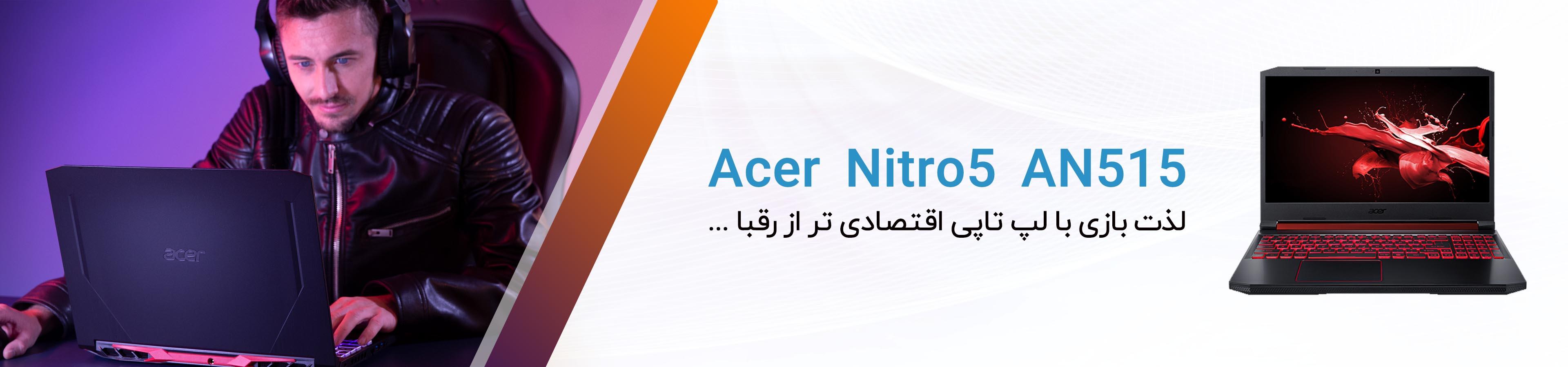 Acer AN515