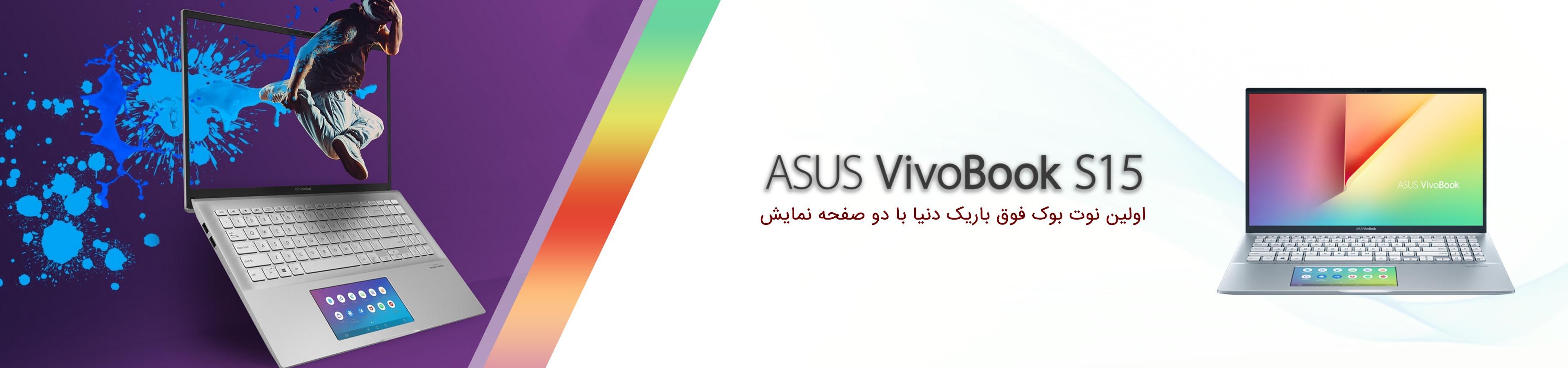 Asus S532