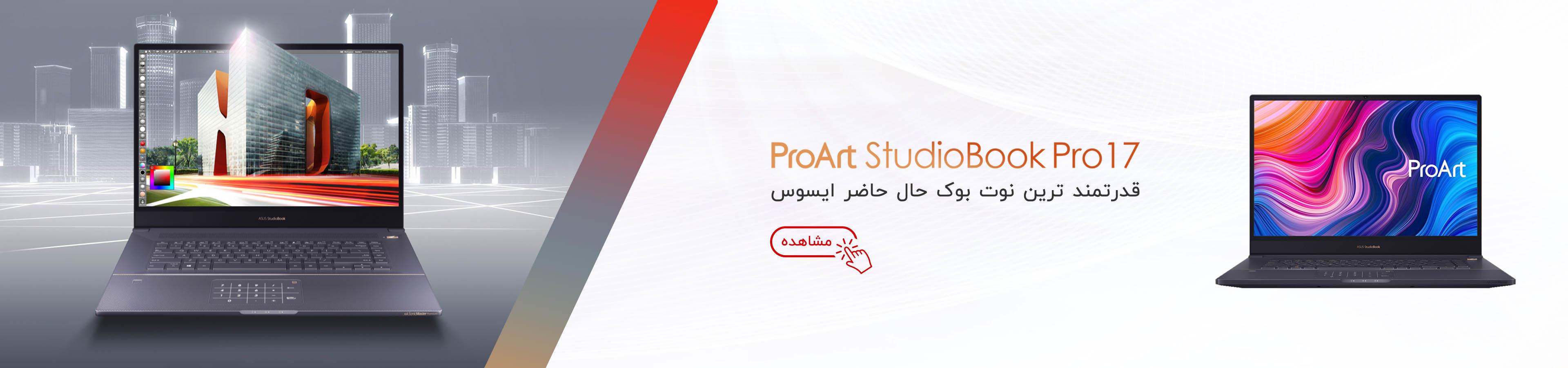 Asus-ProArt