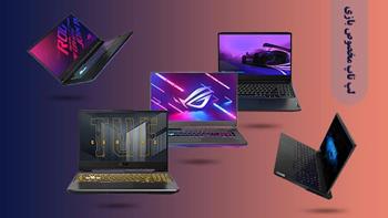 بررسی تخصصی گوشی ایسوس Zenfone Max Plus ZB570TL